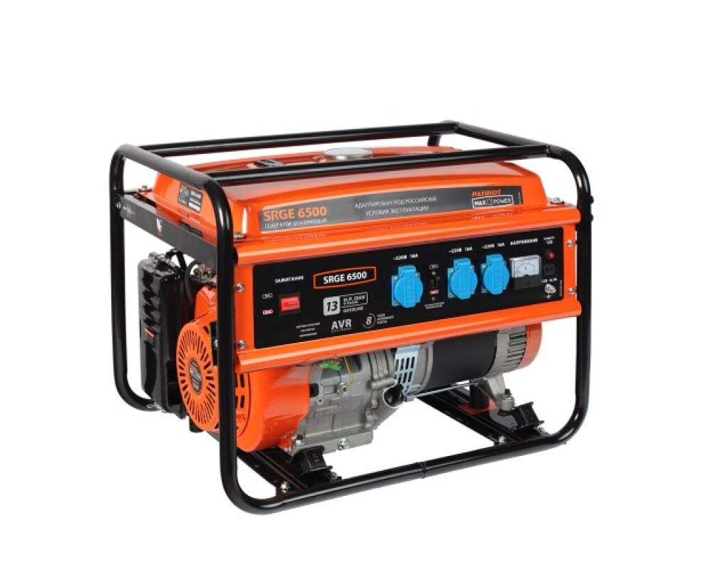 Генератор бензиновый 4-тактн. PATRIOT Max Power SRGE 6500 (5,5 кВт)