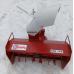 Снегоуборочная приставка СУБ-0,8 Двухконтурная (Беларус, МТЗ, Агро)