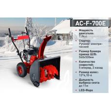 Снегоуборщик Forza АС-F-7.0Е (7 л.с.) Электро стартер, Скорость: 5/2, Размер бункера приема Ш/В: 560х530мм